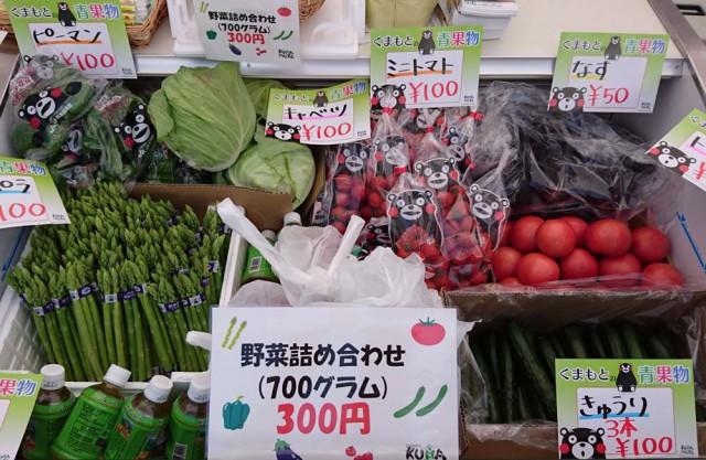 vegetable_img2