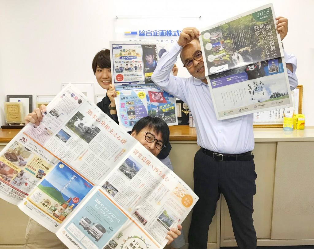 県政特集写真2